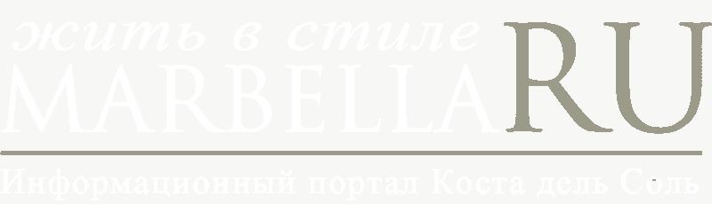 MarbellaRU